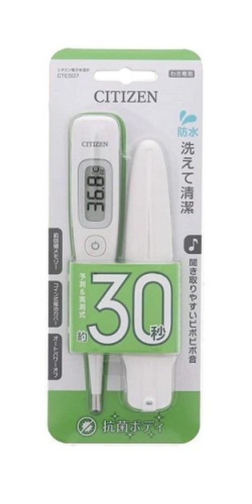 【シチズン】電子体温計 (予測&実測式) CTE507 1個入
