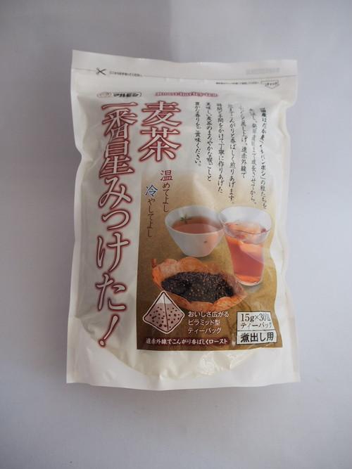 麦茶 【一番星みっつけた!】