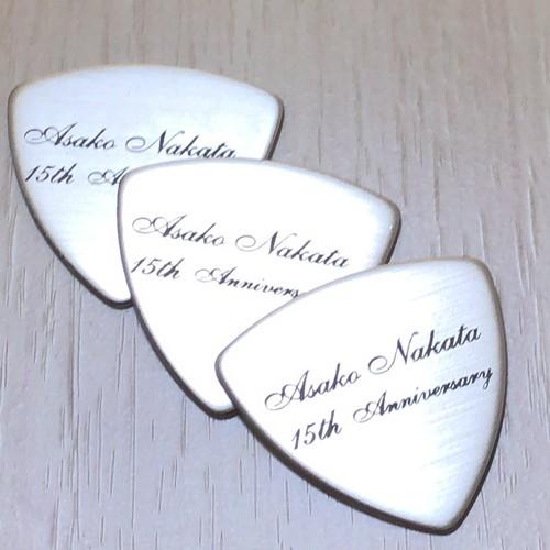 活動15周年記念オリジナルギターピック(1枚入り)