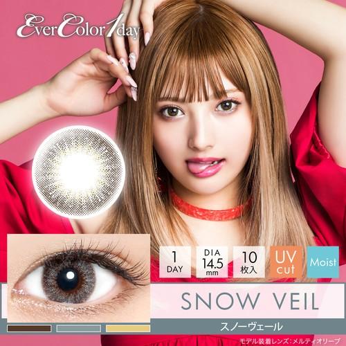 エバーカラー ワンデー(Ever Color 1day)《SNOW VEIL》スノーヴェール[10枚入り]