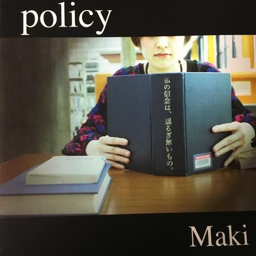【CD★Maki】policy