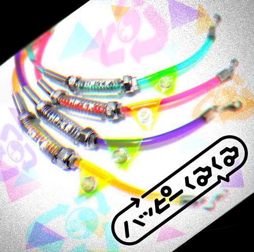 【ハッピーくるくる×kakota@DOLL】限定ブレスレット(4色)