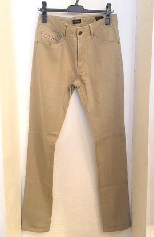 High Heat Pants Beige