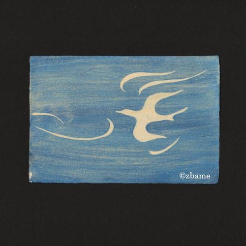 型染版画・青い風