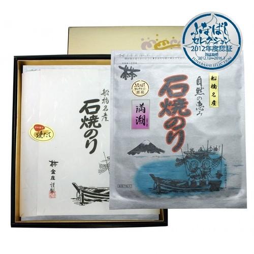 石焼のり 満潮 5袋【化粧箱入】