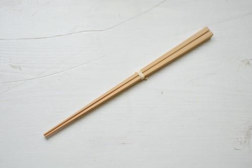 白竹箸 / 木部大資