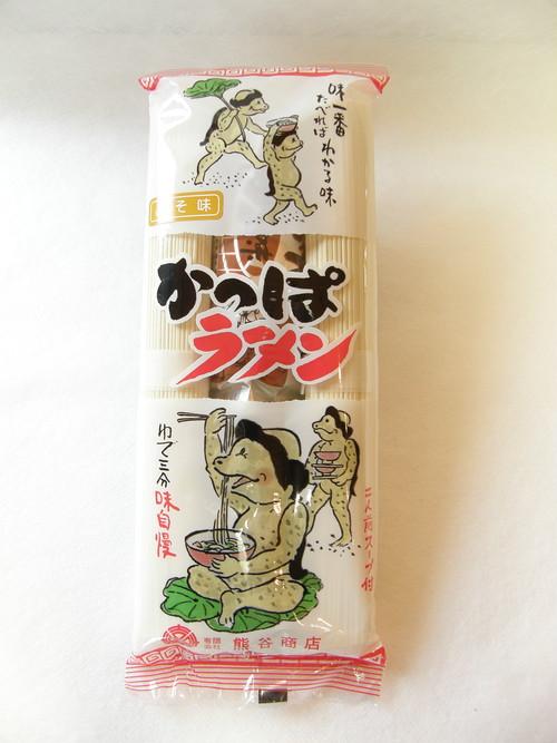 かっぱラーメン(みそ味)