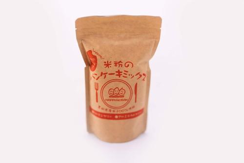 米粉のパンケーキミックス(300g)