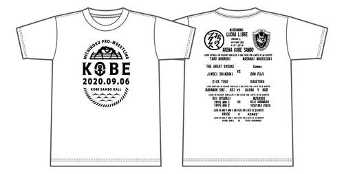 みちのくプロレス神戸大会2020記念Tシャツ