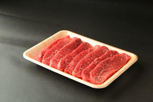 赤身焼肉用 1㎏