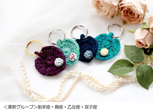 knitting key ringⅡ