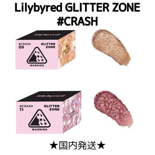 Lilybyred GLITTER ZONE #CRASH ★国内発送★