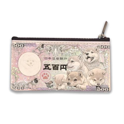 【11/28入荷】豆柴紙幣 小銭入れ