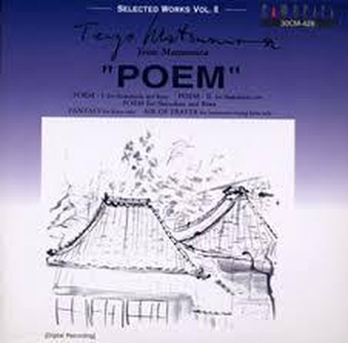 CD0423 POEME (T.MATUMURA/CD)