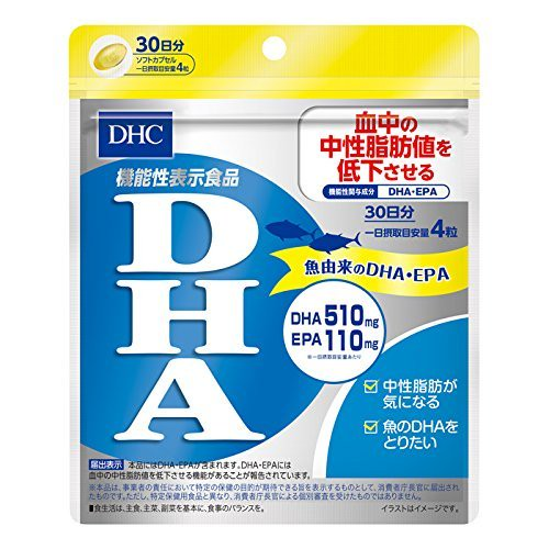DHC DHA 30日分120粒