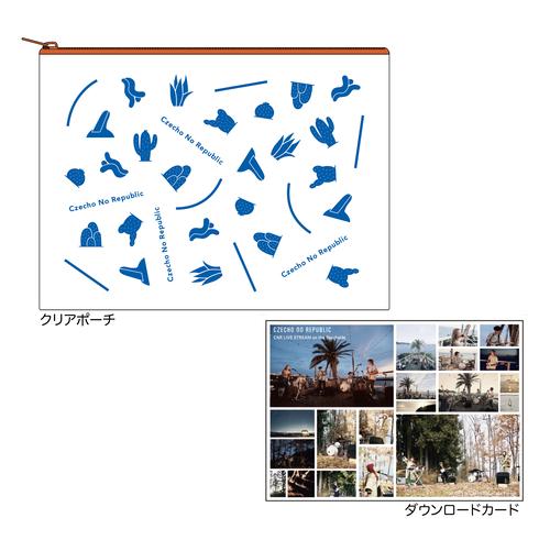クリアポーチ&LIVE映像ダウンロードカードセット