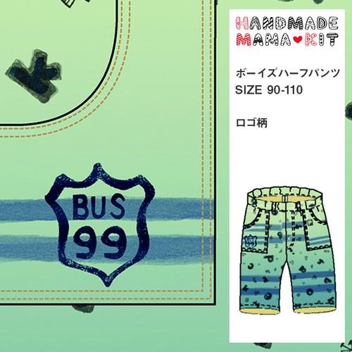 ボーイズハーフパンツ/ロゴ柄【HMK-BHP-LO1】