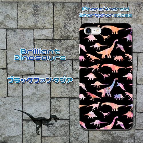 Brilliant Dinosaurs HD【ブラックファンタジア】 スマホケース ハード iPhone/Android