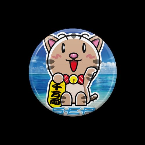 <缶バッチ 25mm>まねきみーちゃん
