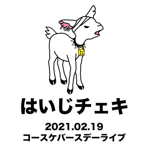【heidi.】2/19「コースケバースデーライブ」当日チェキ