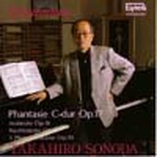 ECD40-006 シューマン 幻想曲他(ピアノソロ/シューマン/CD)