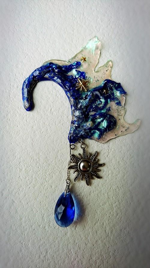 オーロラの耳飾り  「ひとり見上げたソラ」  31