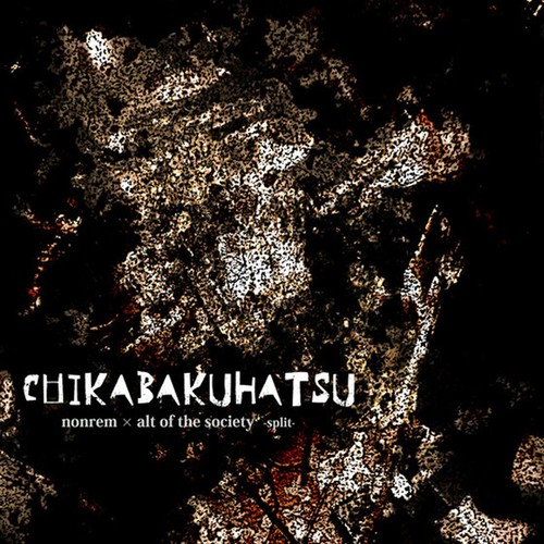nonrem x alt of the society -split- CHIKABAKUHATSU