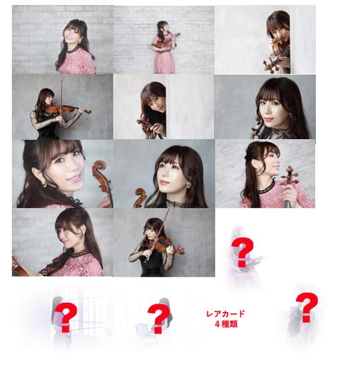 AYA CARD 〜スタジオランダムvol.2〜