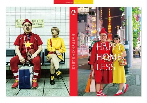 【送料、カンパ込、サイン付】ホームレス小谷夫婦写真集「HAPPYHOMELESS」