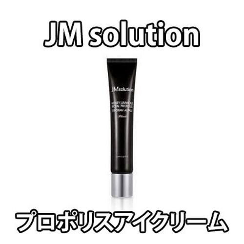 JMsolution ハニールミナスロイヤルプロポリスアイクリーム オールフェイス 40ml★国内発送★