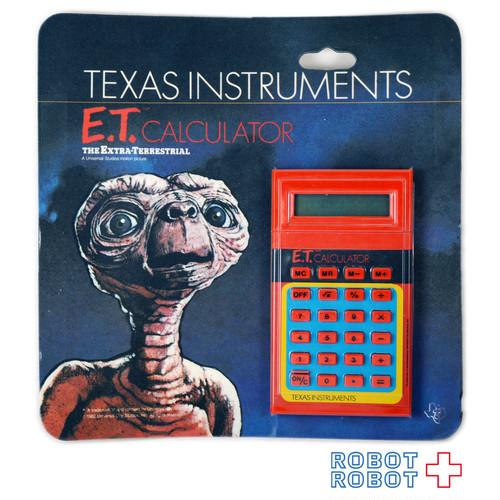 E.T. 電卓テキサスインスツルメンツ