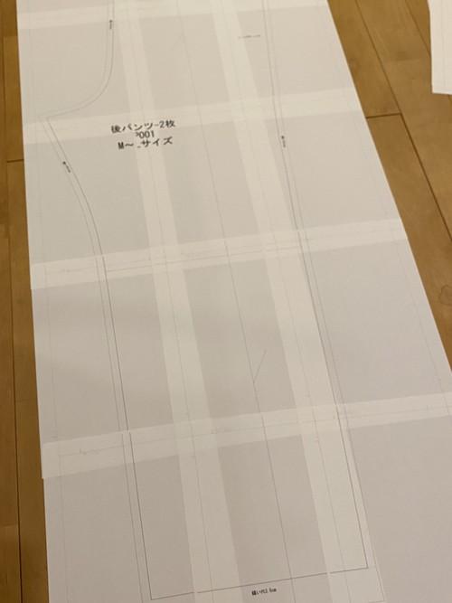 【型紙オプション】印刷したものを郵送でお届け(200円の型紙)