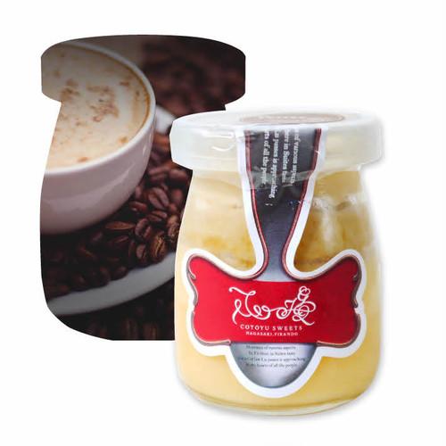 caramel bluree Moca 8瓶セット