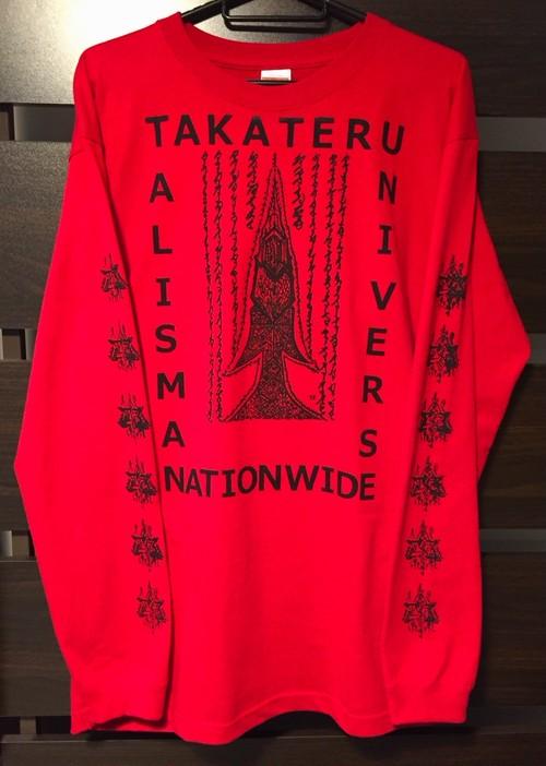 『超能力が出るTシャツ』~生霊・念対策バージョン~ 長袖