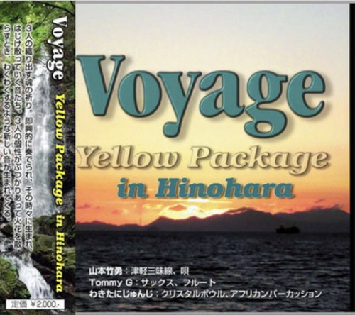 Voyage Yellow Package in Hinohara