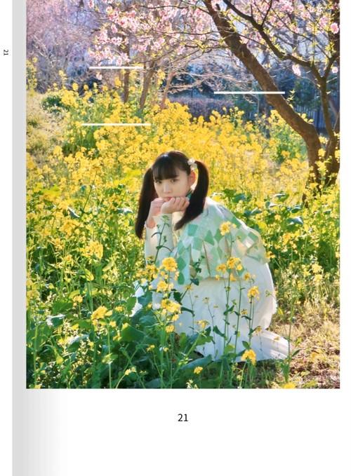 寿々木ここね2020生誕記念フォトブック「21」