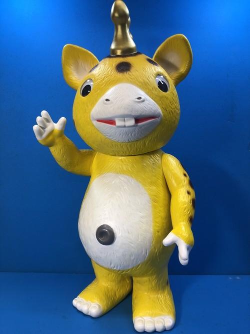 快獣ブースカ ジャイアント 黄色(1)【オーダー可】