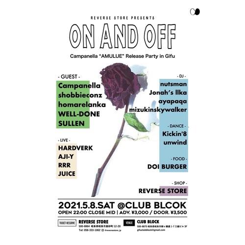 2021.5.8(sat) ON AND OFF - 前売り券