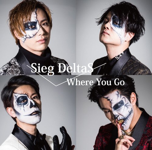S.D.S 1st Single『Where You Go』