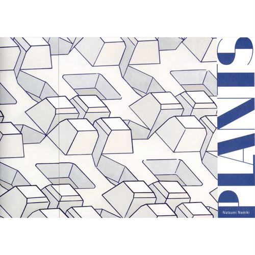 並木夏海 / ZINE「PLANTS」
