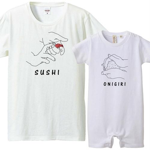 [おそろいコーデ] Sushi & Onigiri