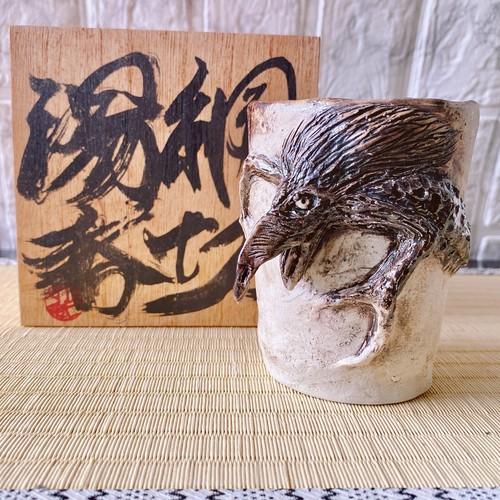妖怪陶器 網切り湯呑み 魑魅魍魎の匣セット