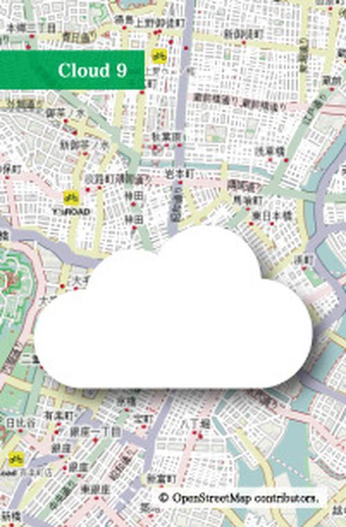 Cloud 9.