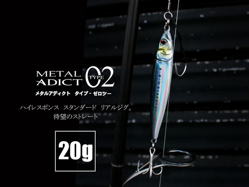 METAL ADICT type02-20g