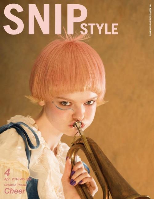 SNIP STYLE 4月号(バックナンバー)