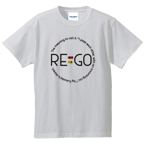 RE:GO 離合