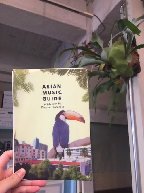 ASIAN MUSIC GUIDE