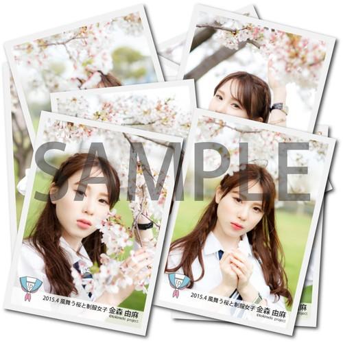 金森 由麻 ブロマイド3枚セット【桜/全12種】 2015年4月 #BR01602