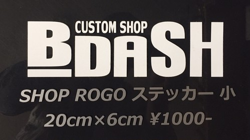 B-DASHステッカー 小