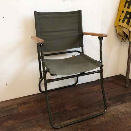 Vintage Roverchair